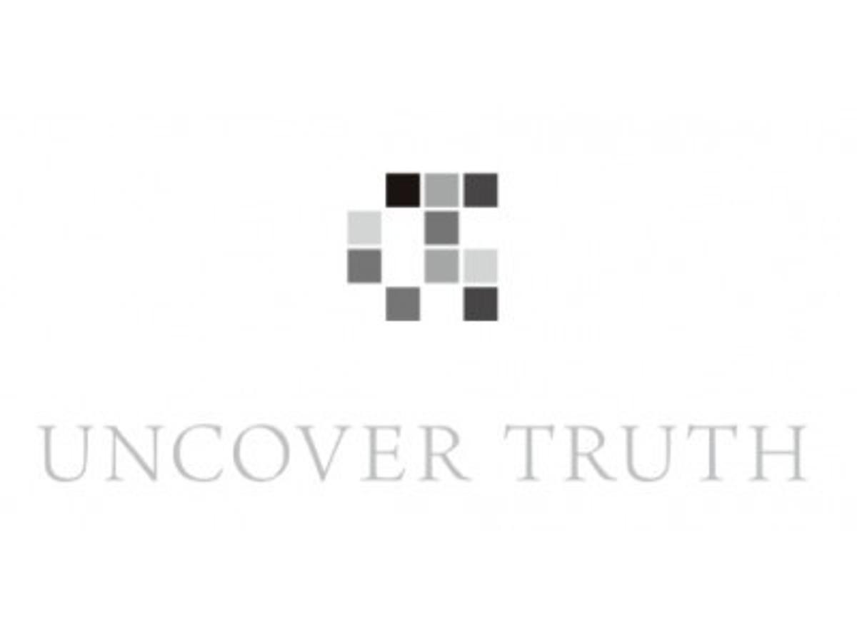 「UNCOVER TRUTH、UI/UX解析ツール「USERDIVE」のロゴを一新 グローバルで多数のヒット商品を手がけるコンセプター坂井直樹がデザイン」の見出し画像
