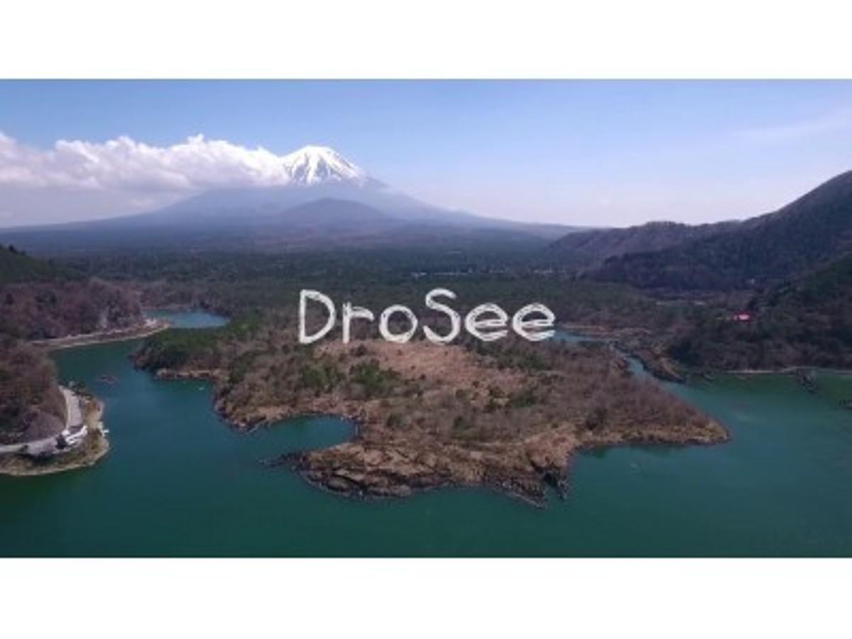 「グラフィシアの映像合成エンジンがINGクリエイションの空撮サービス『DroSee』に採用」の見出し画像