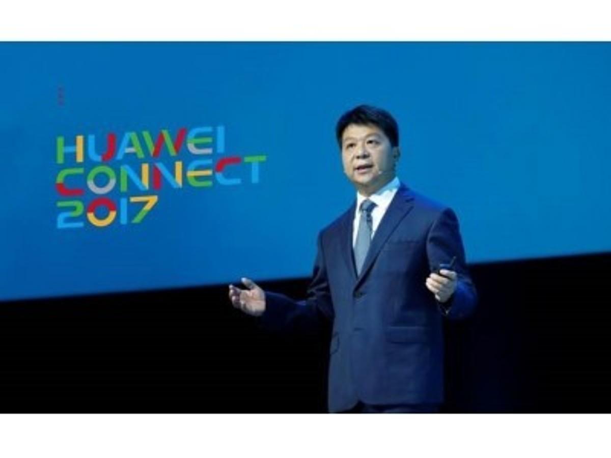「ファーウェイ、『HUAWEI CONNECT 2017』において世界5大パブリッククラウドの1つを構築することを宣言」の見出し画像