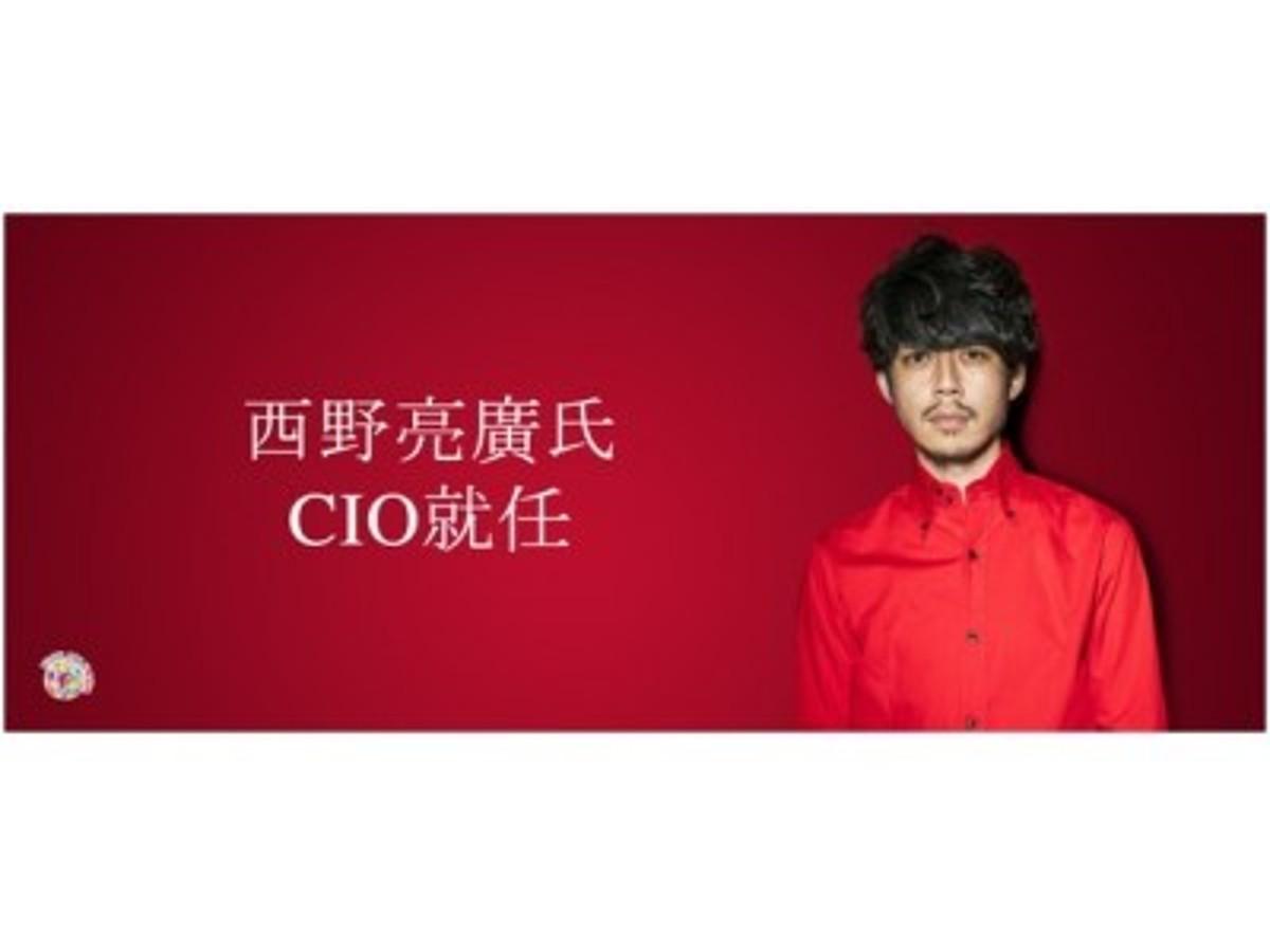「西野亮廣氏CIO就任のお知らせ  ~イノベーティブな環境への指南役~」の見出し画像