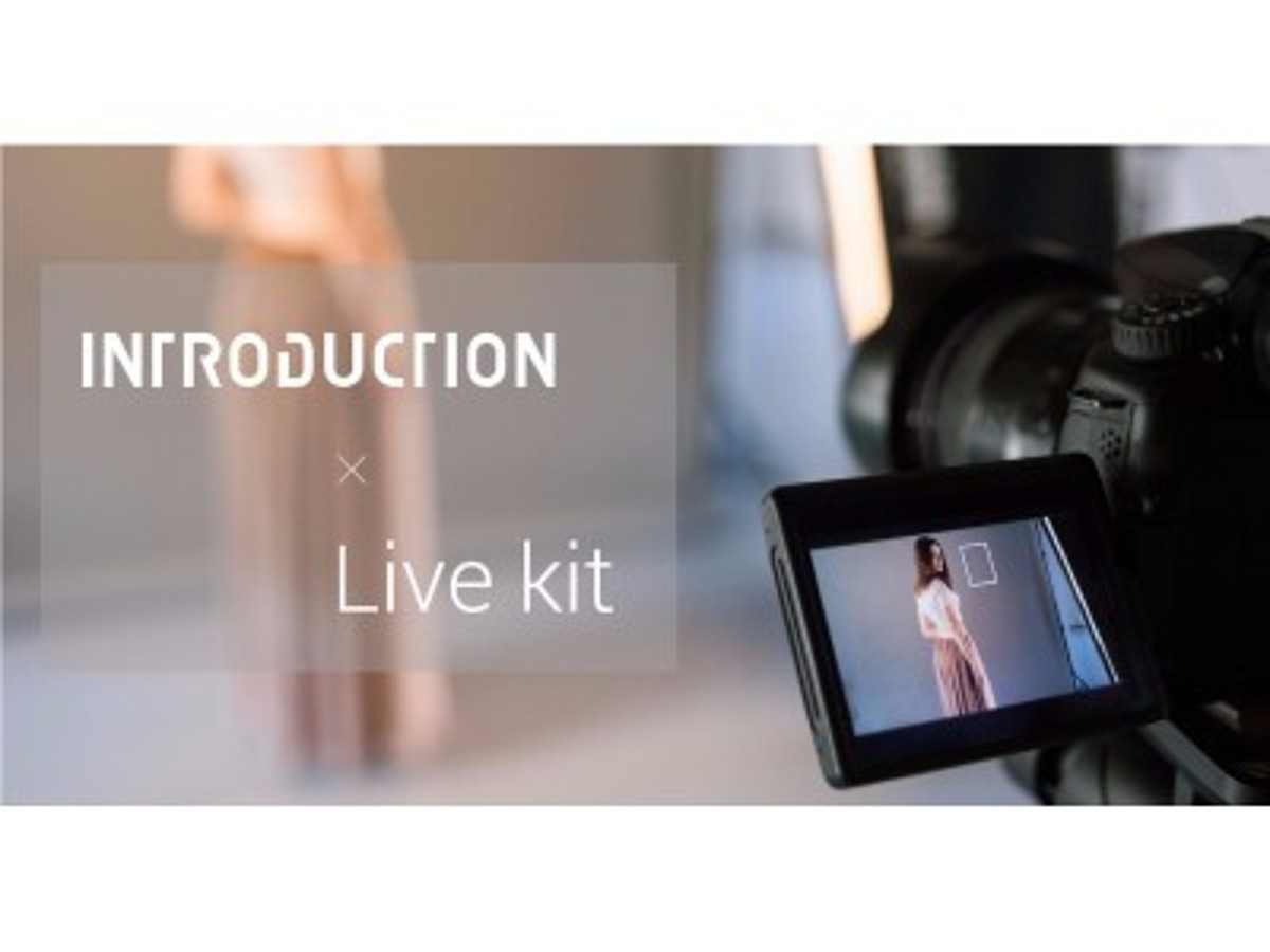 「LIVE動画制作配信のイントロダクション社がライブコマース領域支援でライブショッピングシステム「live kit」と提携」の見出し画像