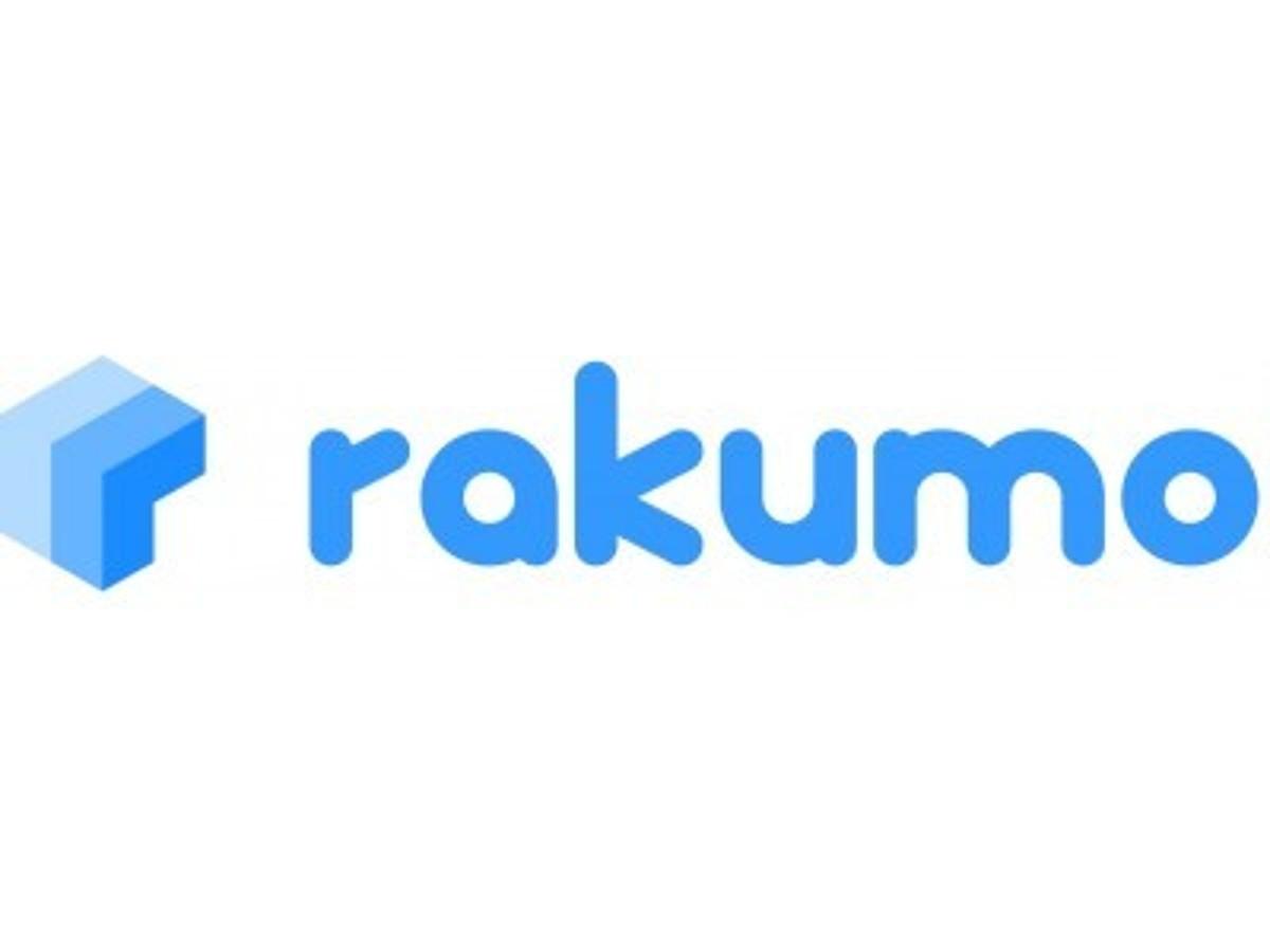 「約400万人が利用するオフィスツール「rakumo」を運営するrakumo社へ出資」の見出し画像