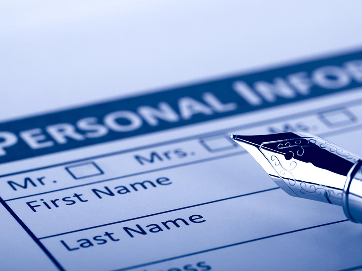 「個人情報保護法とは?改正の今更聞けない変更ポイントを解説」の見出し画像