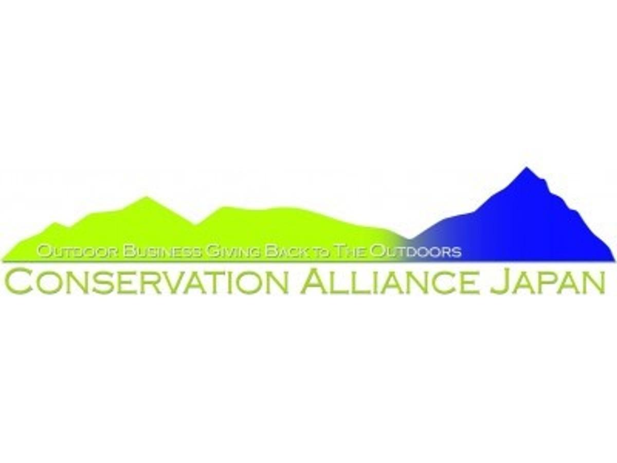 「「いつまでもキャンプを楽しめる環境を」国内最大級のキャンプWEBメディア「CAMP HACK」がコンサベーション・アライアンス・ジャパン(アウトドア環境保護基金)に加盟」の見出し画像