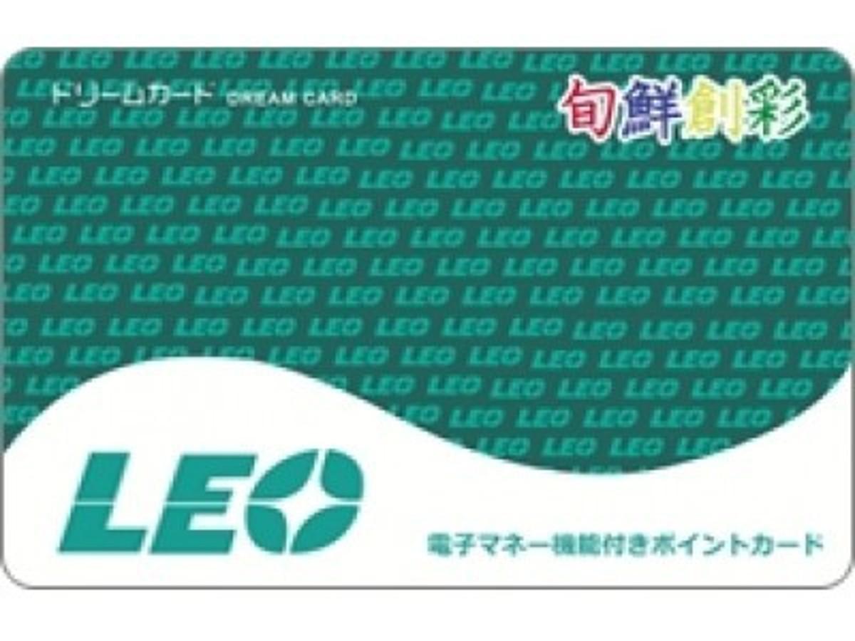 「創業200年の千葉・宍倉株式会社が直営スーパーにアララのハウス電子マネーシステムを採用」の見出し画像