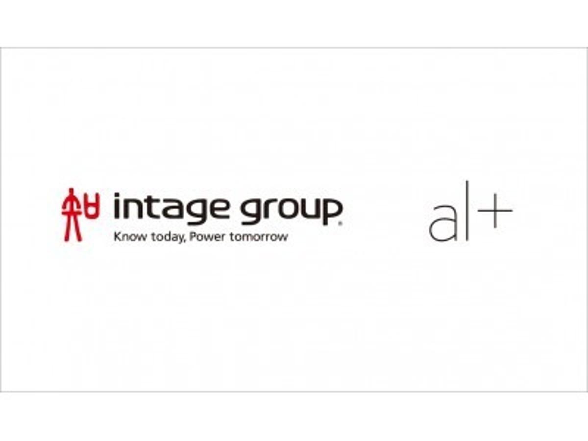 「インテージグループR&Dセンター、株式会社オルツとLife Insights領域で共同研究を開始」の見出し画像