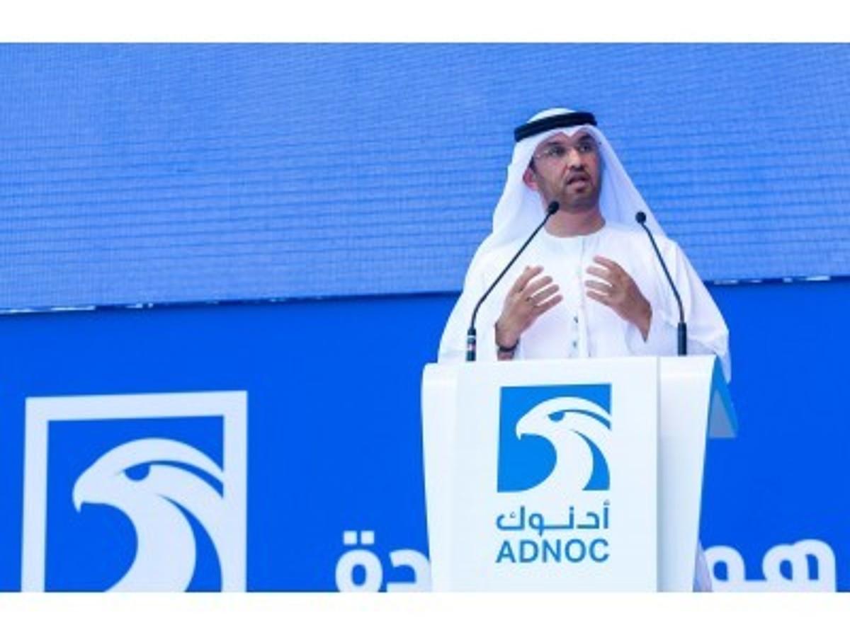 「アブダビ国営石油会社、グループ会社のブランド・アイデンティティを統一」の見出し画像