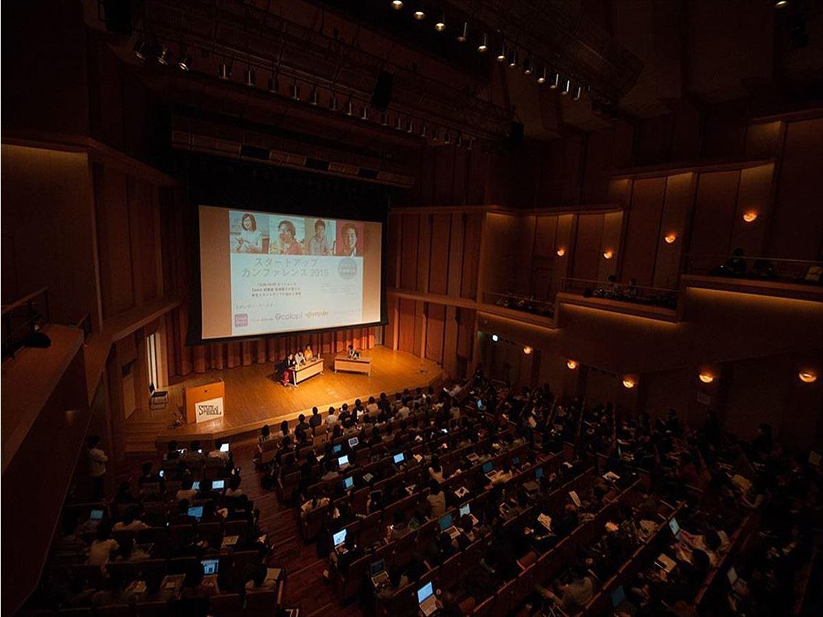 「気鋭のIT企業から、未来を担う学生へのメッセージ-スタートアップカンファレンス2015(DeNA南場氏・カヤック柳澤代表・クラウドワークス吉田代表他)」の見出し画像