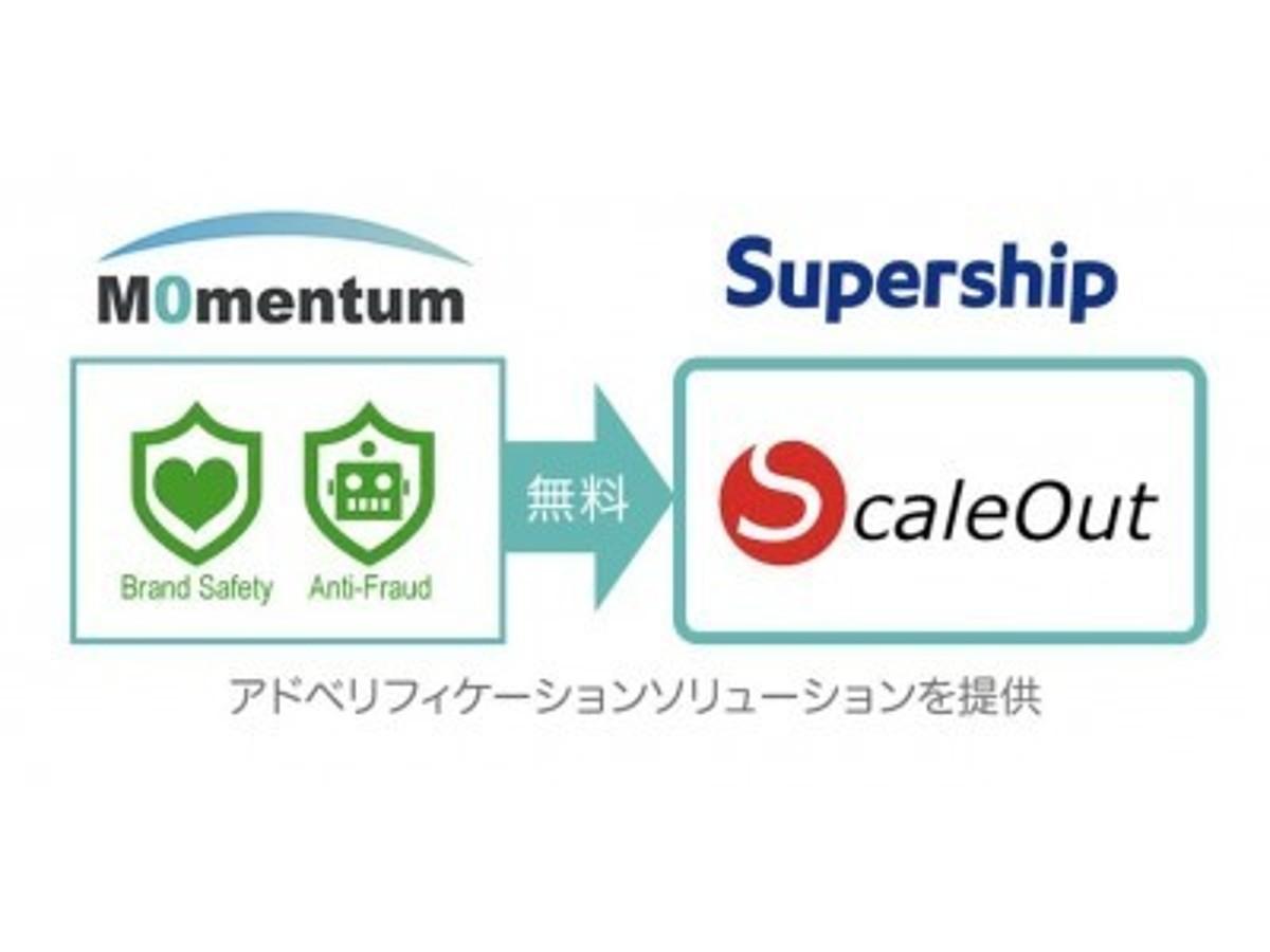 「Supershipの「ScaleOut DSP」にてモメンタムのアドベリフィケーションソリューションがデフォルトで適用可能に」の見出し画像