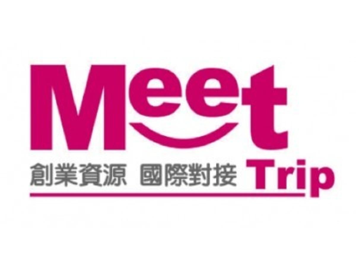 「台湾と日本のベンチャー関連者の連携を図る「台湾スタートアップ-日本ミートアップイベント」を台湾ビジネスメディアBusiness Next Media Corp.と01Boosterが11月7日に開催」の見出し画像