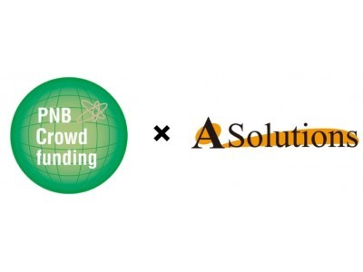 「PNBクラウドファンディングにクラウドファンディングシステム「A's SEEDS」を納品」の見出し画像