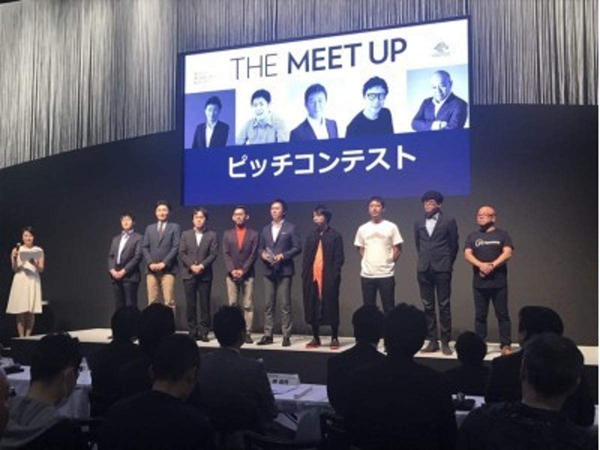 「自動車業界の概念を覆すプロダクト・サービスを決定する、東京モーターショー THE MEET UPピッチコンテストにて、グローバルモビリティサービスが優勝」の見出し画像