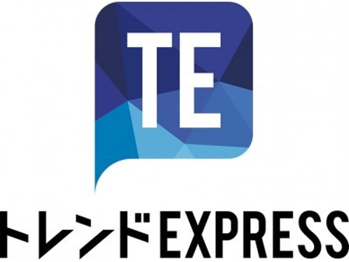 「株式会社トレンドExpress、1.8億円の資金調達を実施 ~アジア圏におけるデータに基づいたマーケティング支援を加速~」の見出し画像