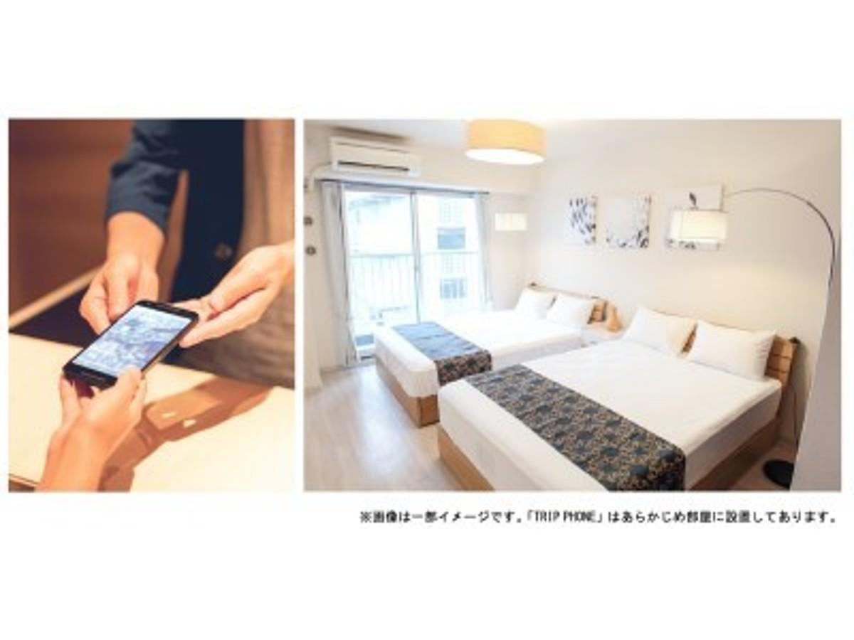 「大阪の特区民泊で導入決定! 旅行者向けIoTデバイス「TRIP PHONE」 民泊関連サービスを展開するVSbiasと提携」の見出し画像