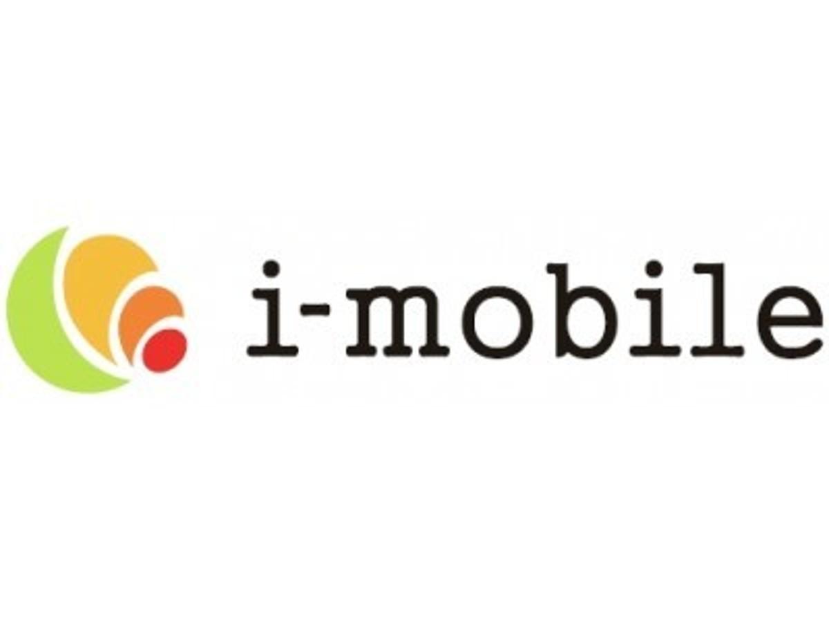 「アイモバイル、最新版Safari ブラウザのトラッキング防止機能 ITPに対応」の見出し画像