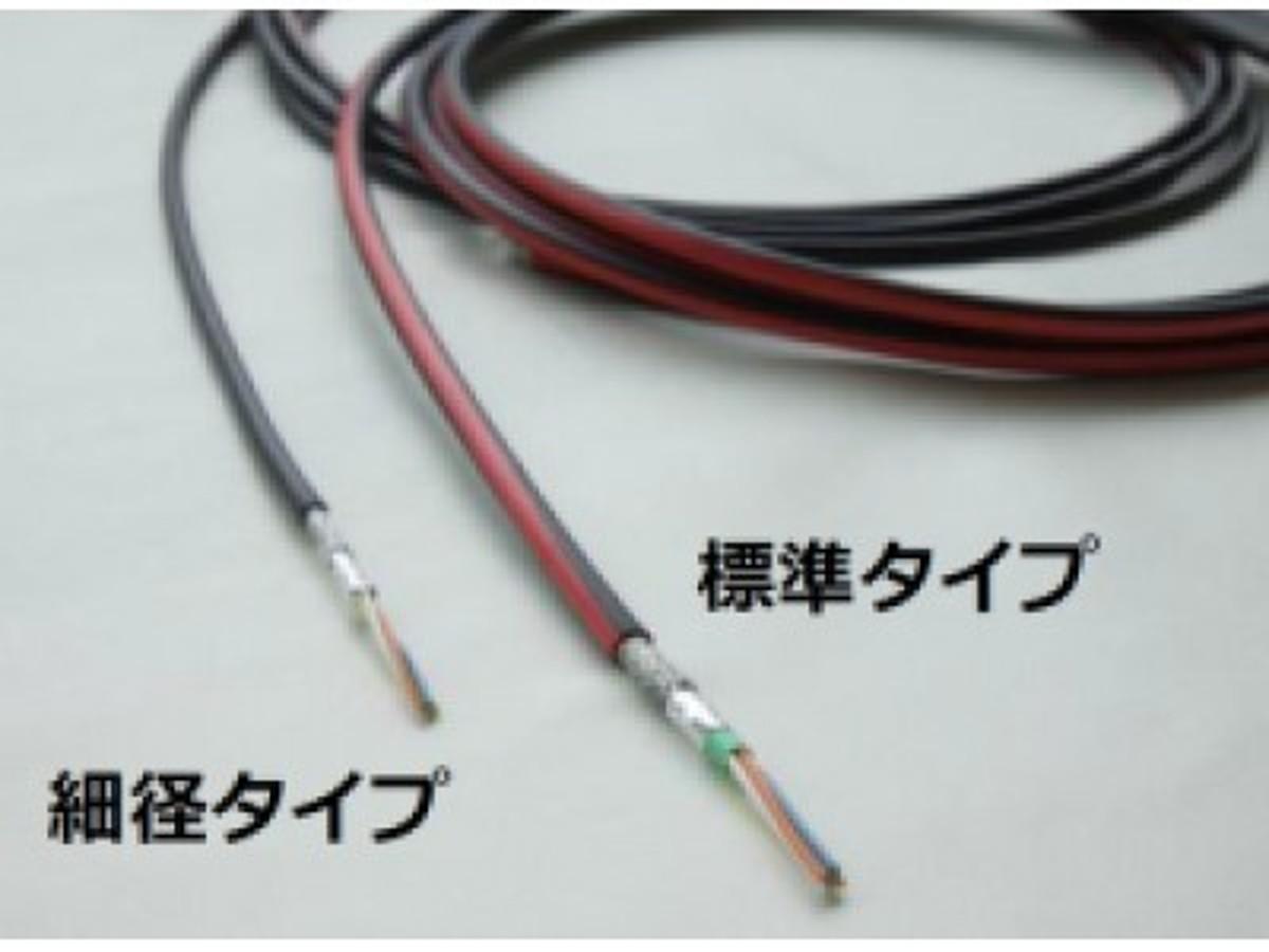 「沖電線、産業用オープンネットワーク「EtherCAT P」に対応したケーブル「ECP」シリーズを販売開始」の見出し画像