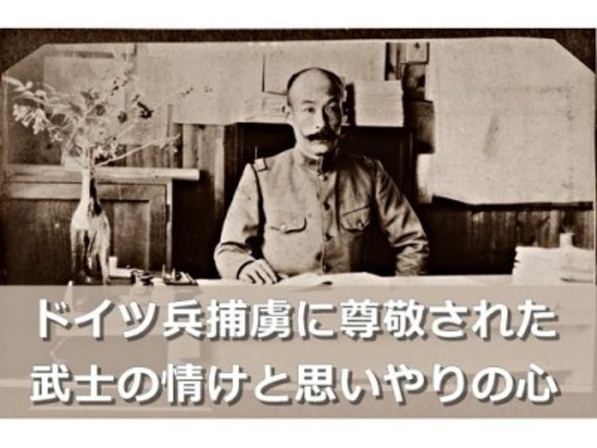 「徳島県鳴門市とトラストバンク、ふるさと納税を活用した新事業を開始」の見出し画像