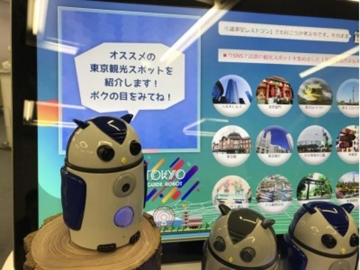 「多言語小型AIロボット「ZUKKU(ズック)」を提供するハタプロ、台湾政府資本のIoTモビリティ企業「Y5Bus」と独占契約を締結」の見出し画像