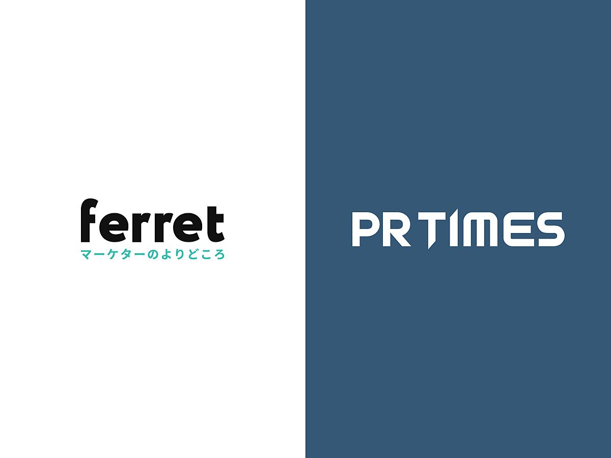 「ROBOT PAYMENTが約2億円の増資による資金調達を実施Fintech事業へのシステム投資により業績拡大を目指す」の見出し画像