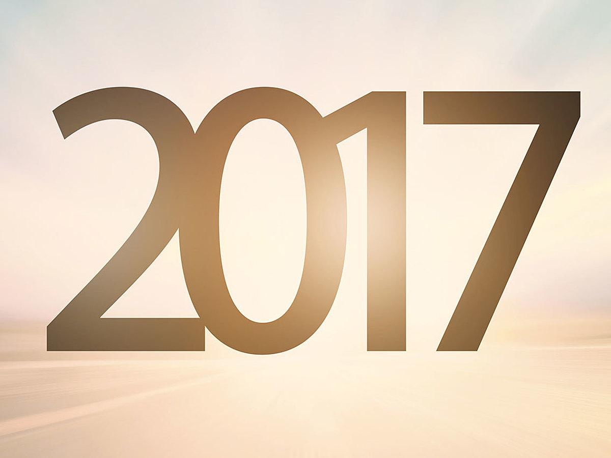 「2017年に話題をさらった国内Webサービス&アプリ16選」の見出し画像