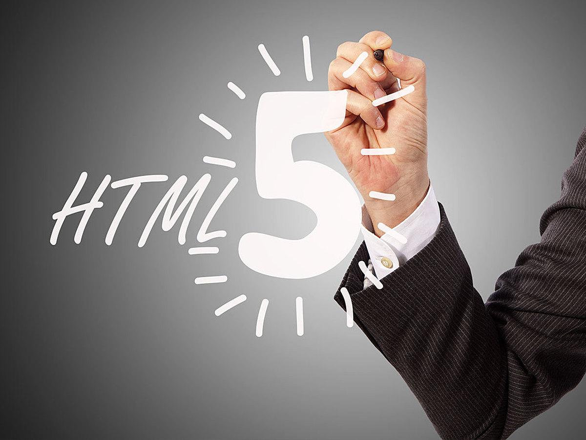 「詳しくチェック!新しく勧告された「HTML 5.2」の変更点」の見出し画像