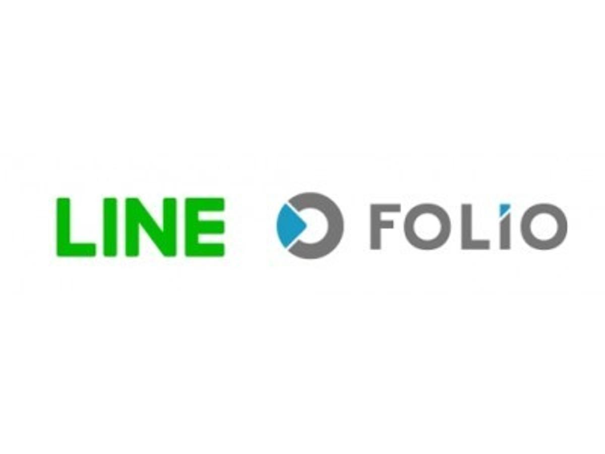 「LINEとFOLIO、資本業務提携を締結」の見出し画像