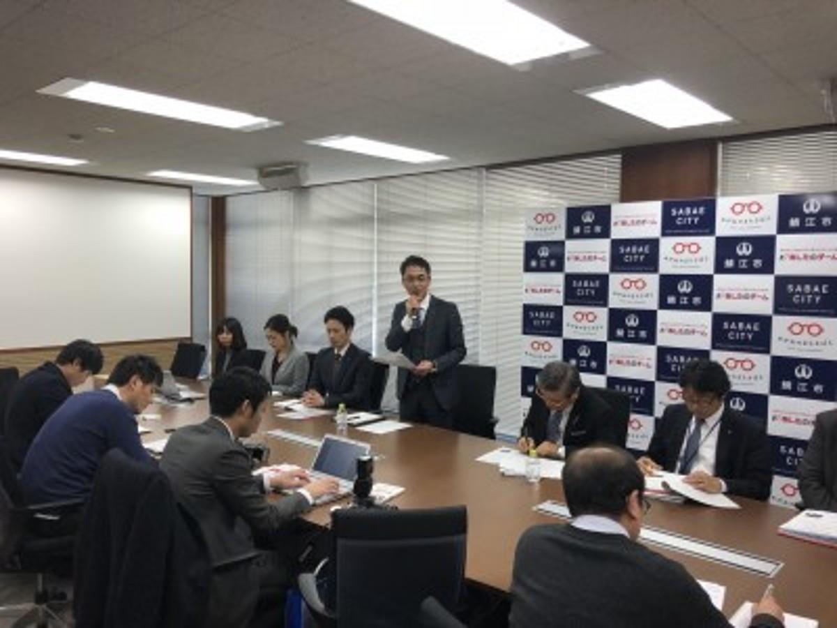 「鯖江市とあしたのチームがAIを活用した行政版「ゼッタイ!評価(R)」を構築評価制度構築の様子を報道関係者向けに一部公開 事後レポート」の見出し画像