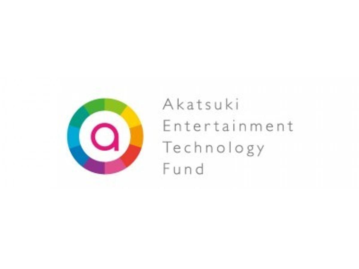 「Akatsuki Entertainment Technology Fund、AR/VRを中心とした エンタメテック領域の投資先企業を公開」の見出し画像