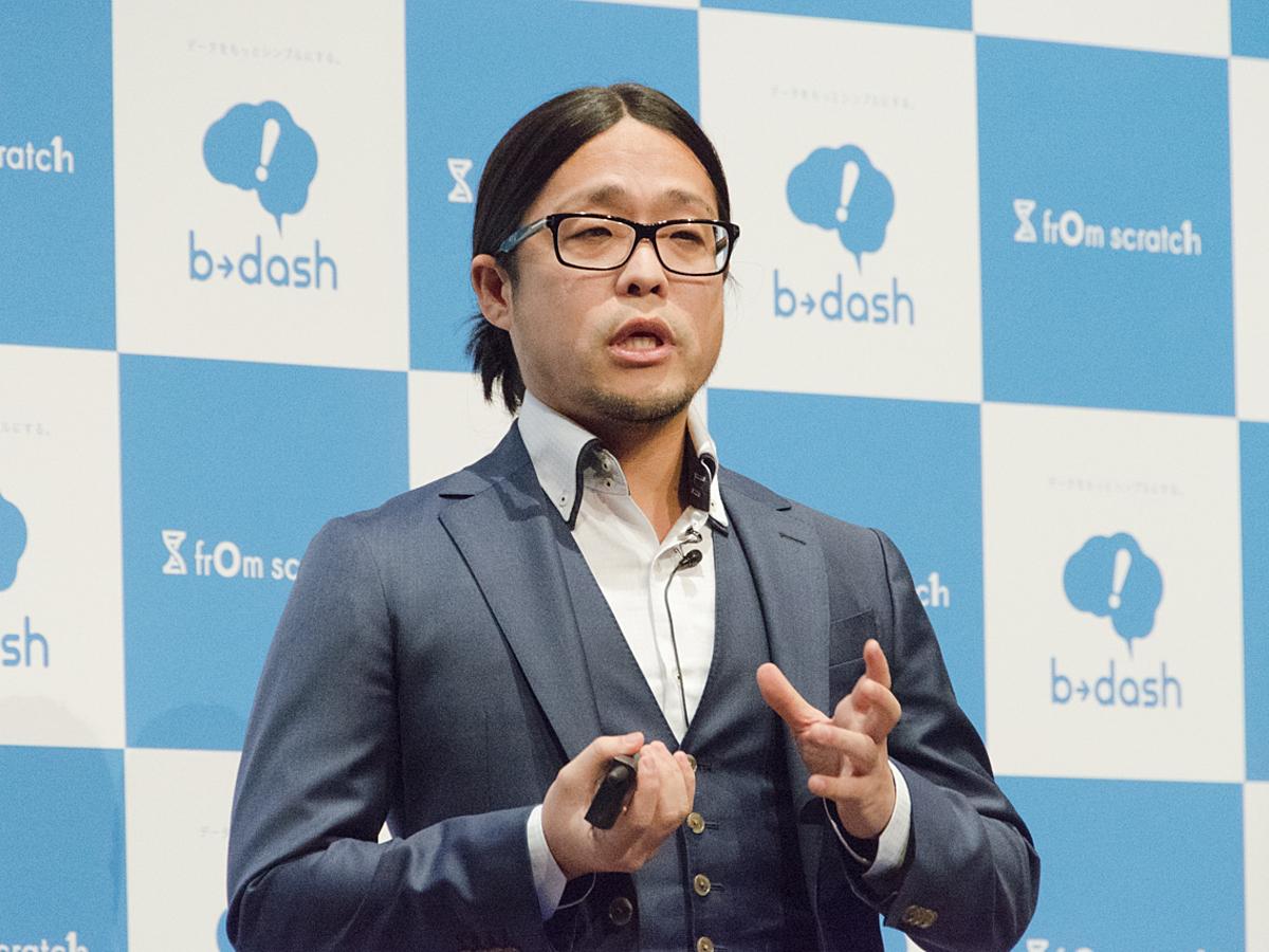 「「b→dash」を提供するフロムスクラッチが大規模アップデートを発表。中小企業向けの「b→dash Lite」もリリース」の見出し画像