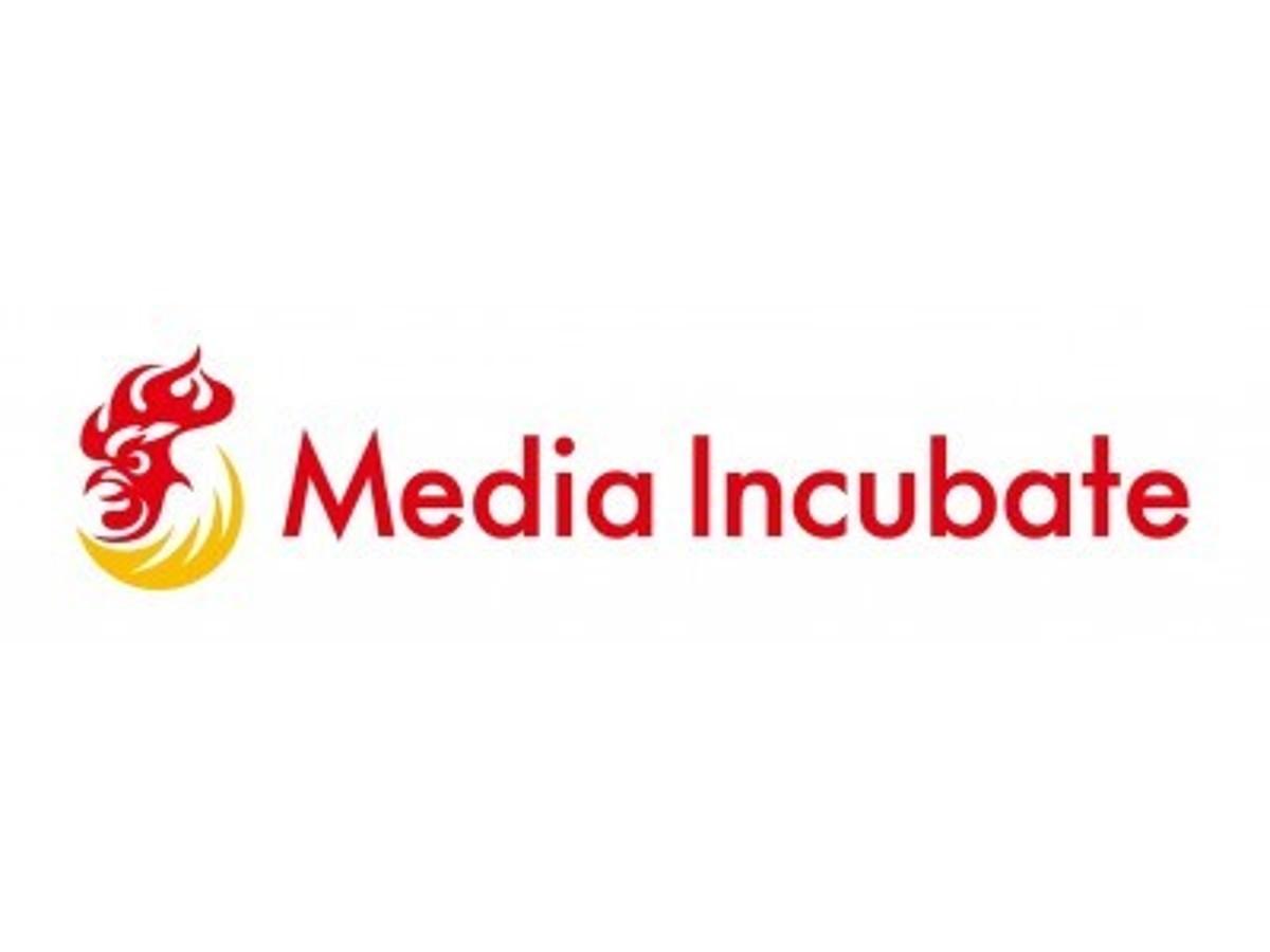 「メディアインキュベートが21歳を子会社の社長に抜擢。起業家育成プログラム「MediaAccelerator」にて徹底的に事業成長を支援。今後は年齢、国籍、性別、背景を問わず起業の機会を提供」の見出し画像