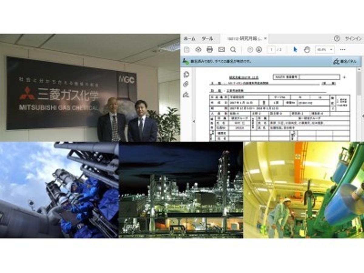 「パナソニックが三菱ガス化学に文書管理システム「Global Doc」を納入~100テーマの技術文書を一つに集約し、研究開発促進へ~」の見出し画像