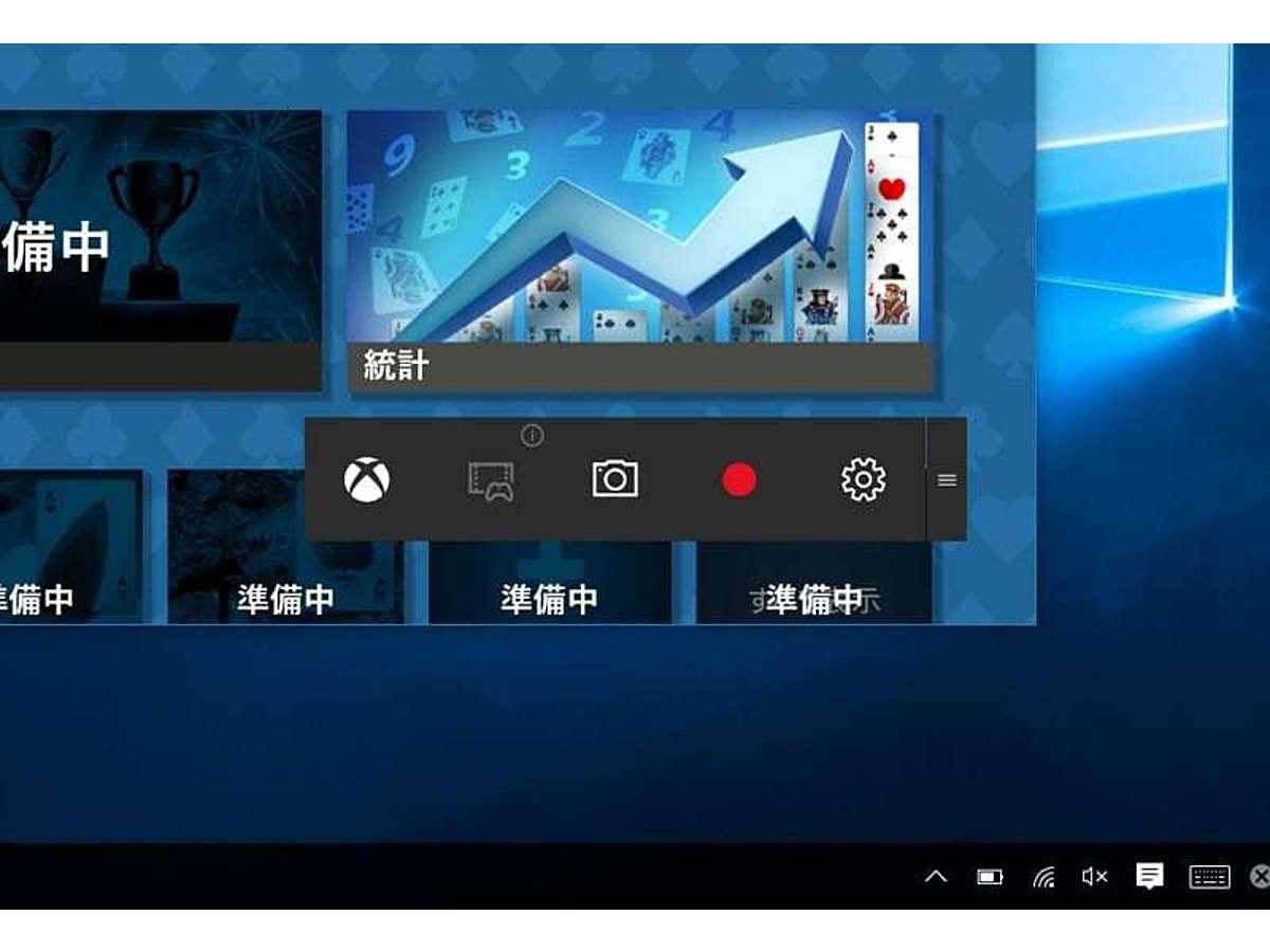「YouTubeで配信も!Windows 10・Mac・iOS・Androidでスクリーン動画を録画する手順を紹介」の見出し画像