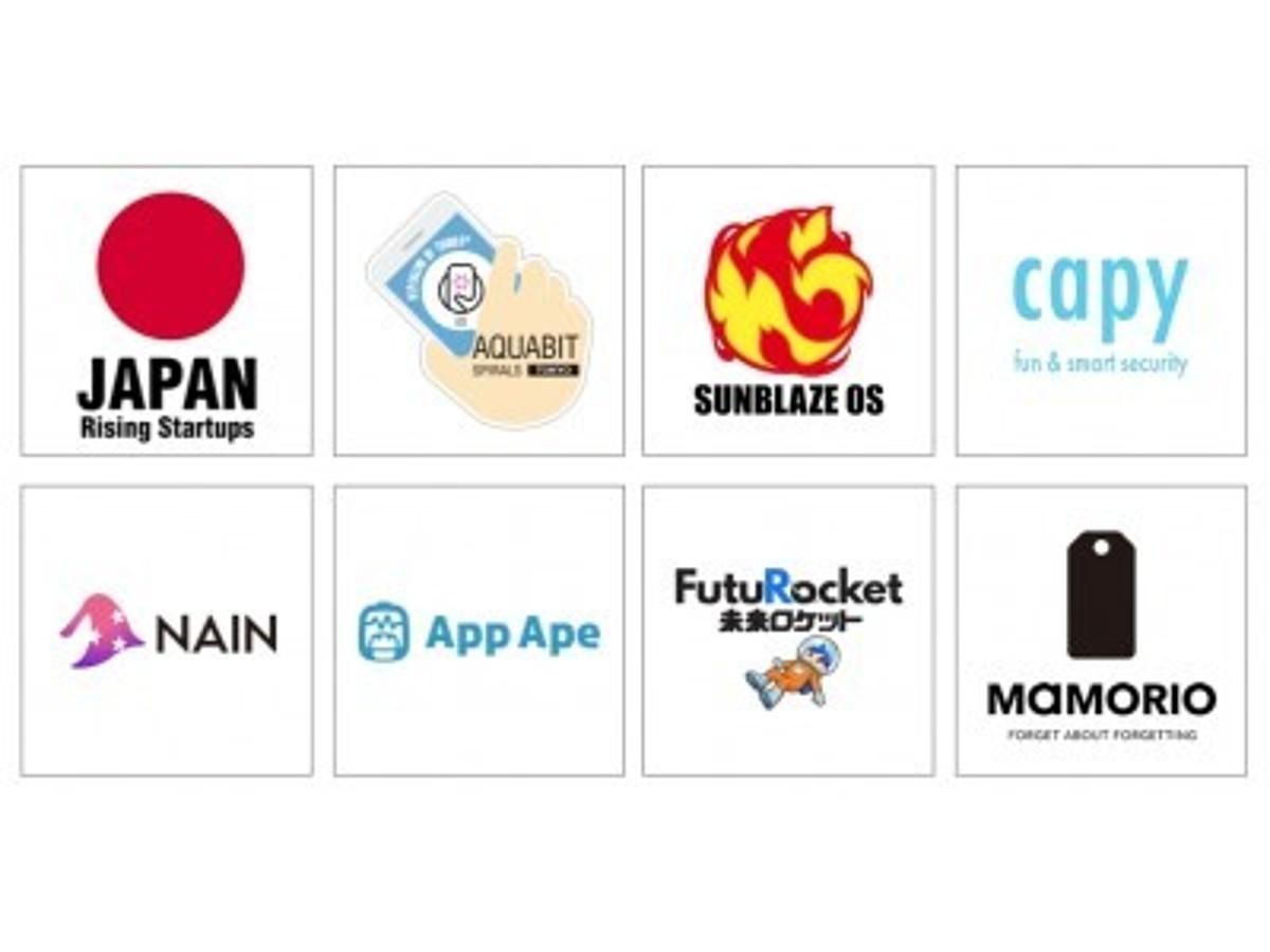 「日本のスタートアップ7社、Mobile World Congress(MWC)2018 4YFN会場にJapanパビリオンを共同出展」の見出し画像