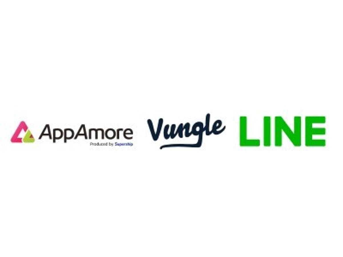 「Supershipの「AppAmore(アップアモーレ)」、動画広告プラットフォーム「Vungle」の国内初のデマンドパートナーとして、各種LINEゲームアプリへの動画広告配信が可能に」の見出し画像