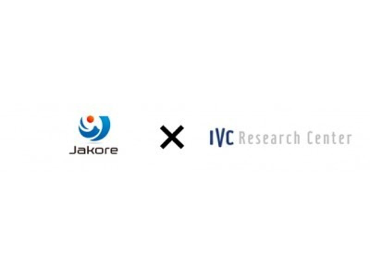 「国内初、イスラエル最大級の企業情報データベースを保有する「IVC」と提携」の見出し画像