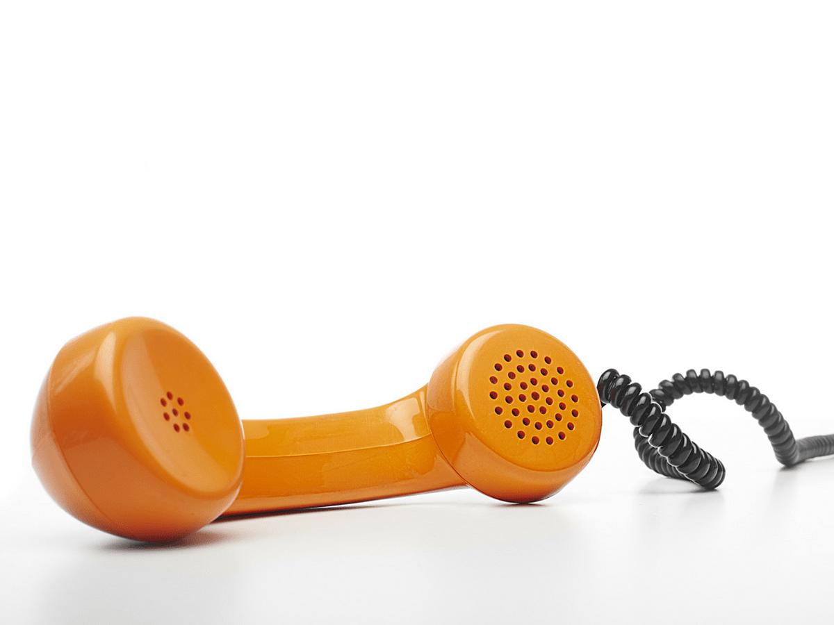 「会社の番号で登録できる!LINEアカウントを固定電話で開設する方法」の見出し画像