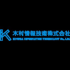 「木村情報技術株式会社」のロゴ