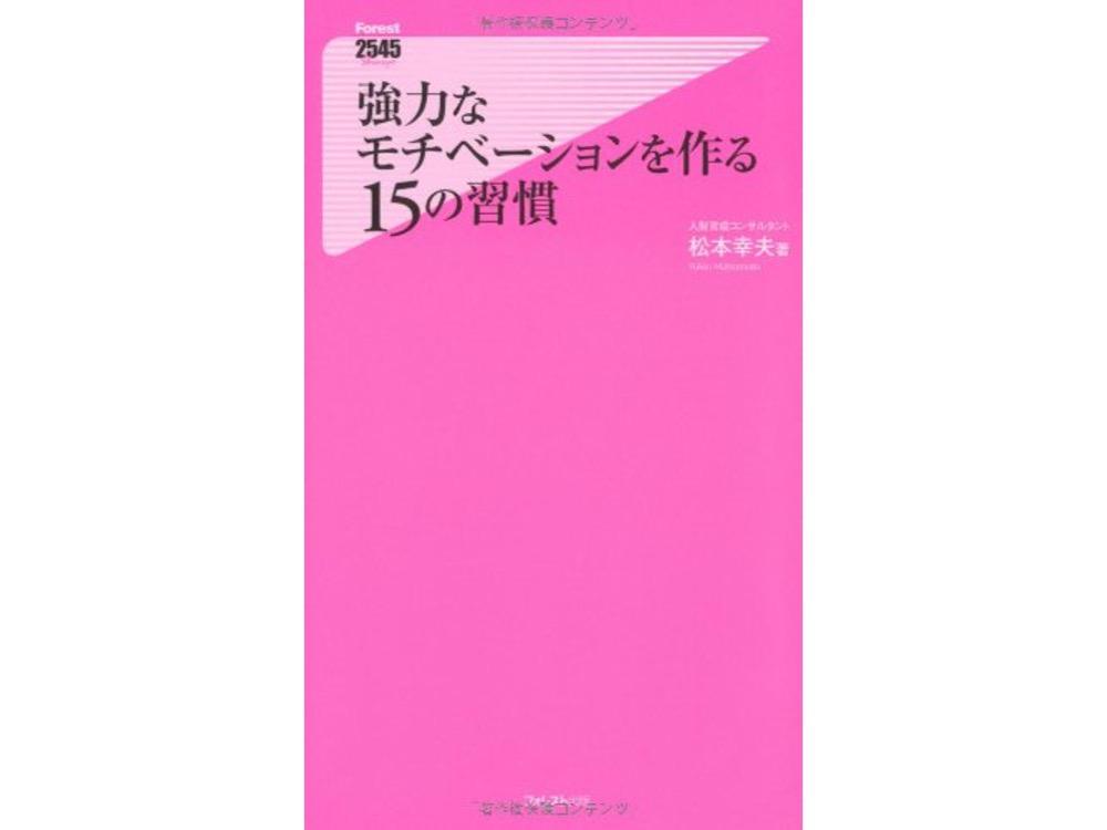 book5_tumbnail.jpg