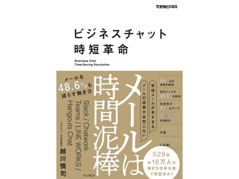 book1_tumbnail.jpg