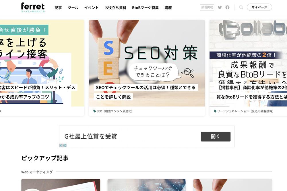 google_gazo-5.jpg