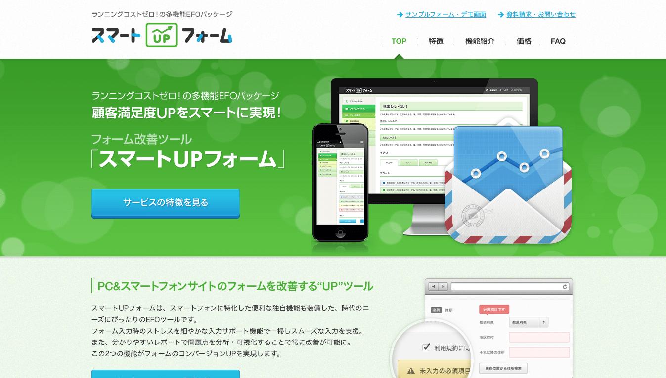 smartupform.png
