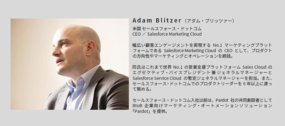profiles_2最終2.jpg