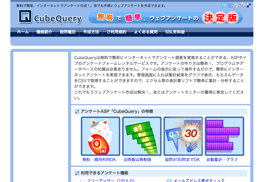 16. CubeQuery.png