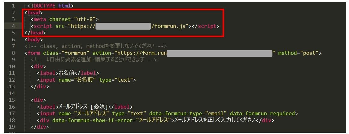 formrun_site_embedding_3-2.jpg