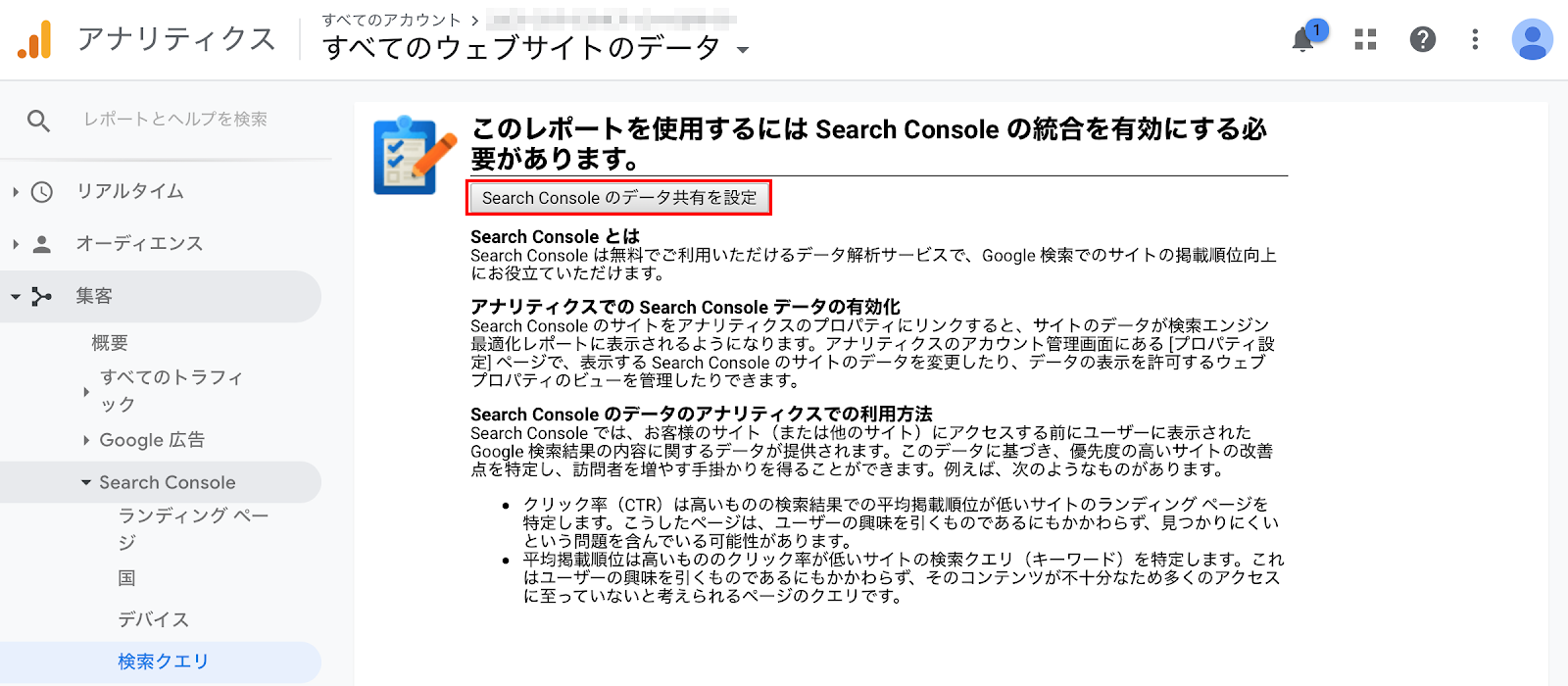 42_searchco_12.png