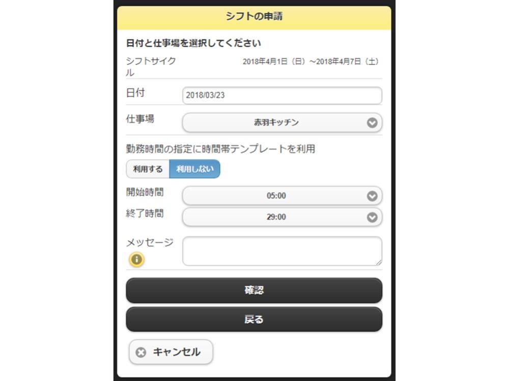 a_tumbnail.jpg
