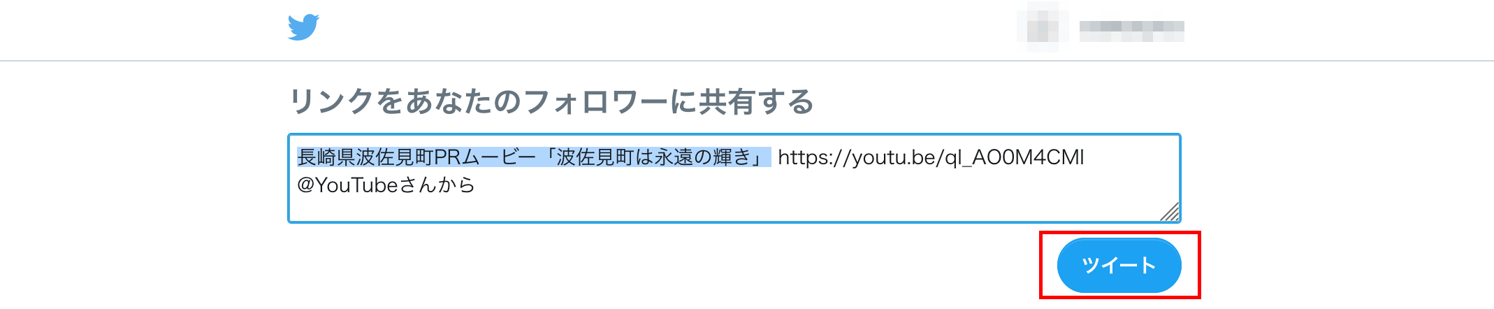 6_youtube-twitter_3.png