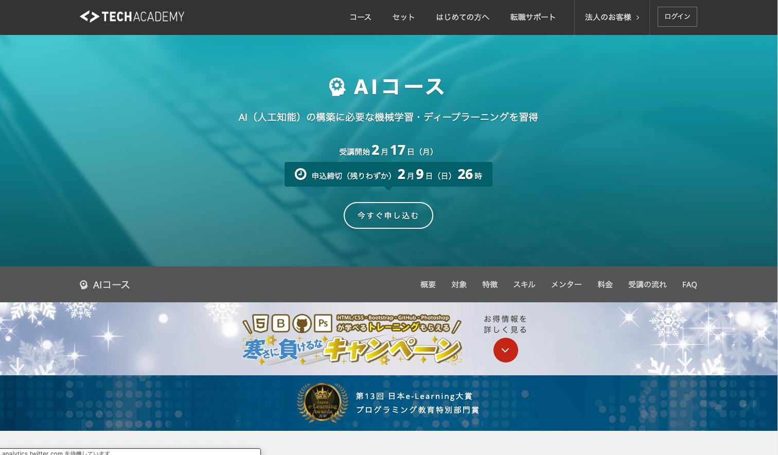 スクリーンショット 2020-02-07 16.36.17.png