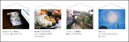 athome3.jpg