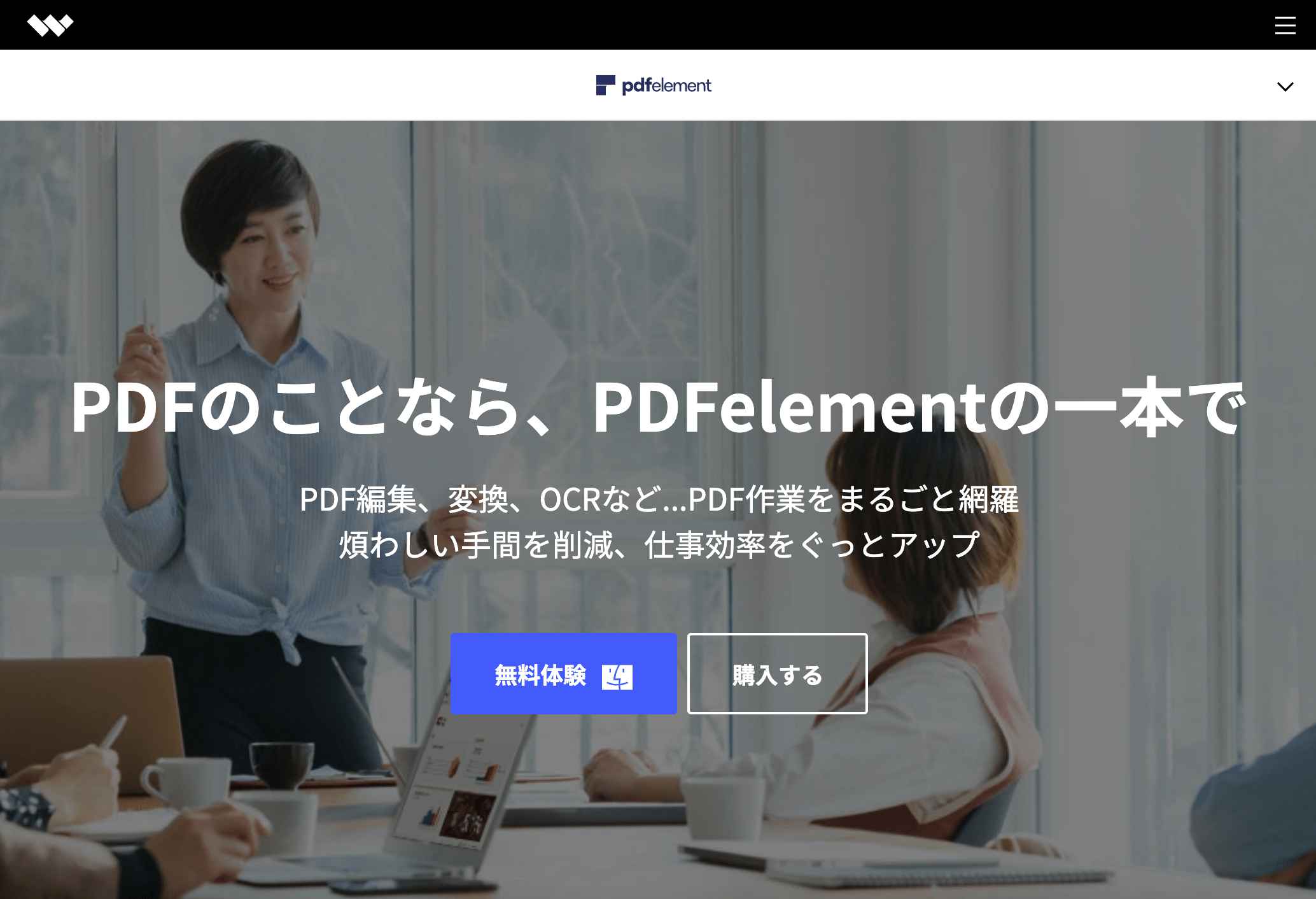 pdfelement.png
